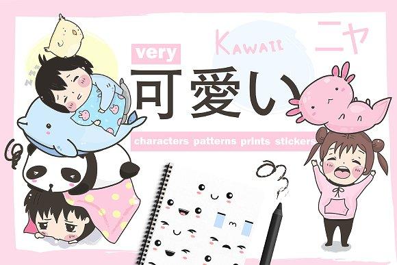 Very Kawaii Kit