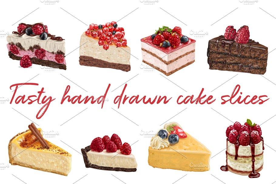 2ebb5c37b88e 20 hand drawn vector cake slices ~ Illustrations ~ Creative Market