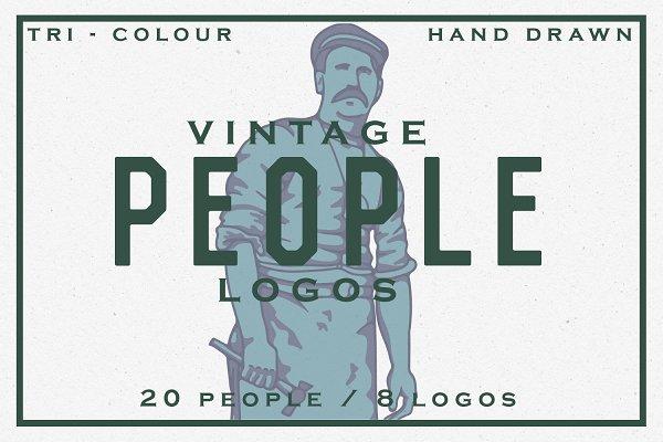 Logo Templates: Justin Achammer - Vintage People Logos