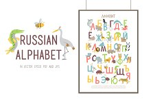 ZOO RUSSIAN ALPHABET