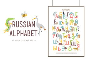 ZOO RUSSIAN ALPHABET