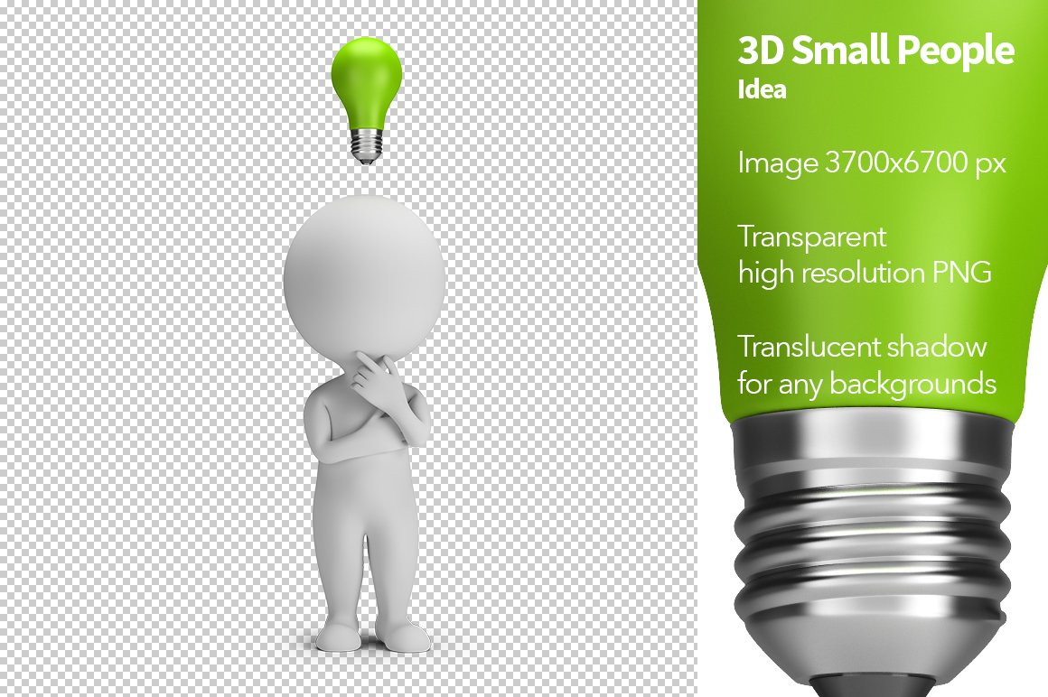 3D Small People