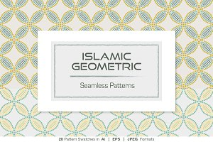 Islamic Geometric Seamless Patterns