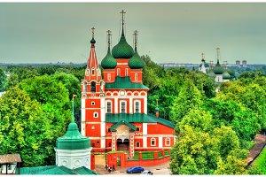 The church of Archangel Michael in Yaroslavl, Russia