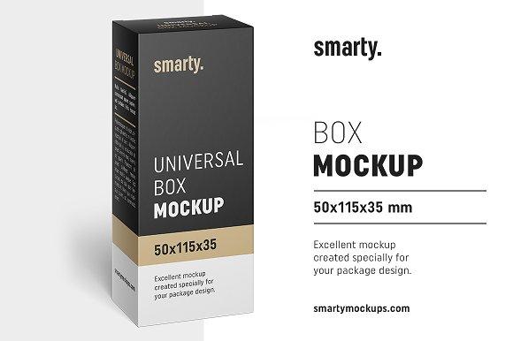 Download Box mockup / 50x115x35 mm