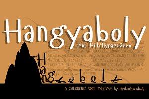 Hangyaboly