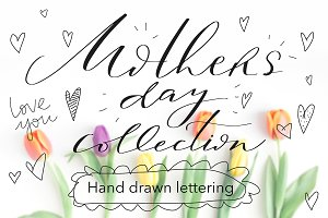 Creative lettering set Mother's Day