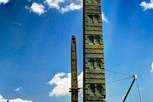 Tombstones aka Axum steles, Tigray, northern Ethiopia