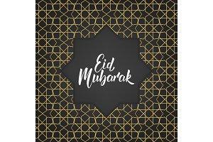 Eid Mubarak. Ramadan Islamic background. Gold Arabesque pattern and lettering calligraphy