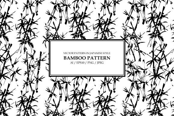 Vector Patterns JAPANESE BAMBOO