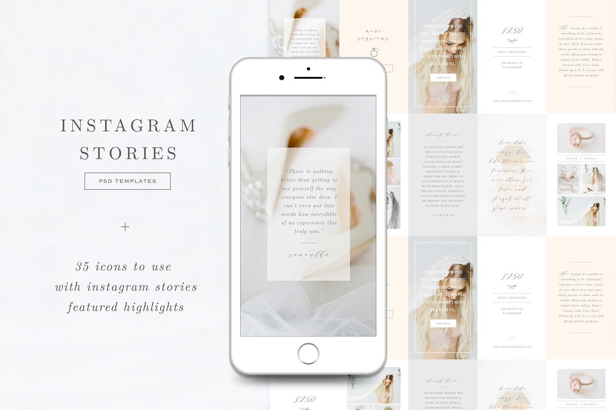 Instagram Stories & Highlights Icons