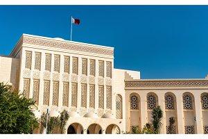 Isa Cultural Centre in Manama, Bahrain