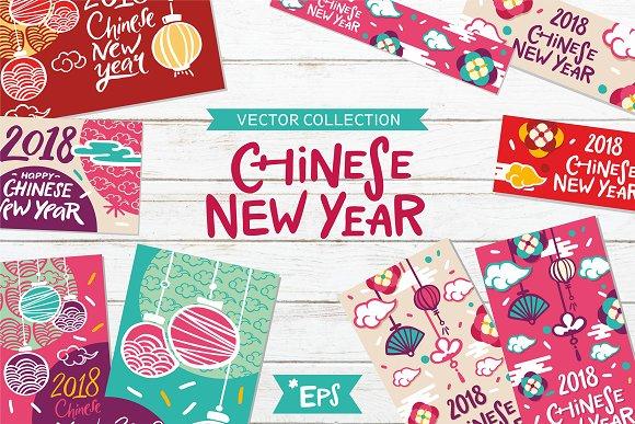 Chinese New Year Set
