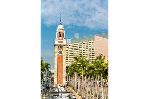Historic Clock Tower in Hong Kong, China