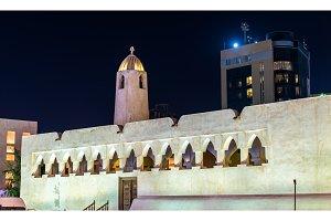 Historic Mosque in Doha, Qatar