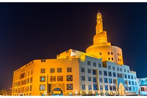 Islamic Cultural Center in Doha, Qatar