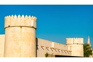 Al Koot Fort in Doha, the capital of Qatar