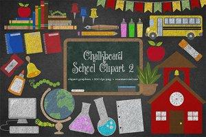 Chalkboard School Clip Art
