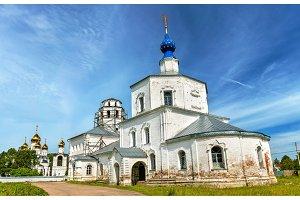 Shrine of Our Lady of Smolensk in Pereslavl-Zalessky - Yaroslavl Oblast, Russia