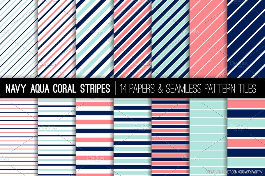 Navy Aqua Coral Stripes