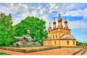Monument of Sergei Yesenin and church of the Transfiguration in Ryazan, Russia