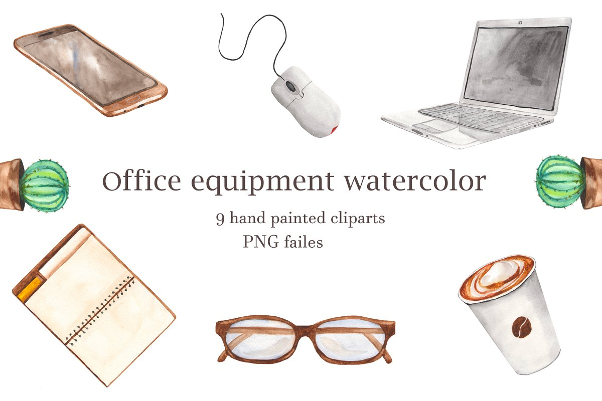 Office equipment watercolor.