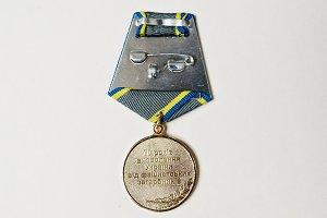 Ukrainian medal