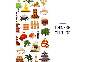 Vector flat style china elements and sights background illustration