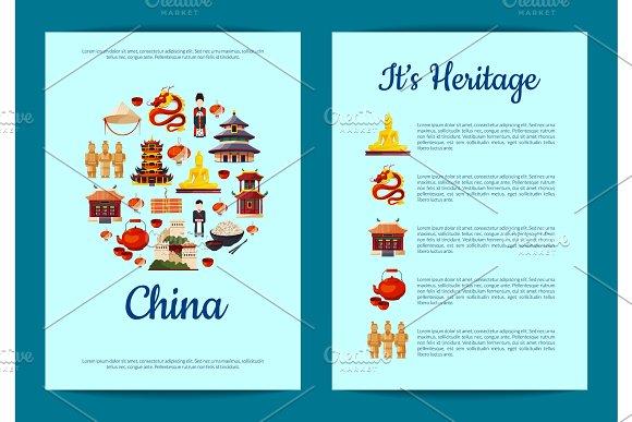Vector China Elements