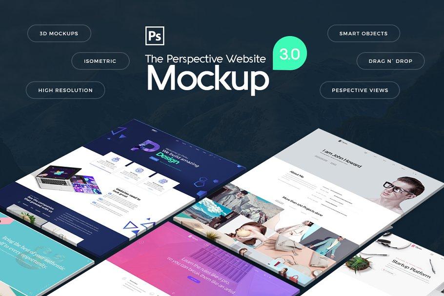 The Perspective Website Mockup 3 0 Creative Mobile Web Mockups