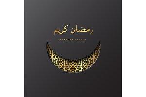 Ramadan Kareem golden crescent moon.
