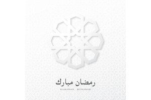 Ramadan Mubarak paper graphic.