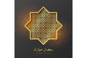 Ramadan Mubarak glitter octagon.