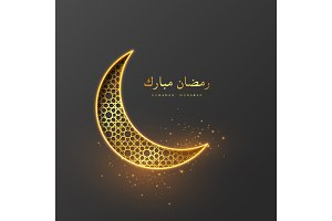 Ramadan Mubarak glitter crescent moon.