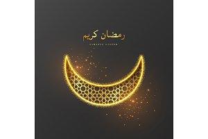 Ramadan Kareem glitter crescent moon.