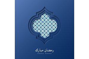 Paper Ramadan Mubarak background.