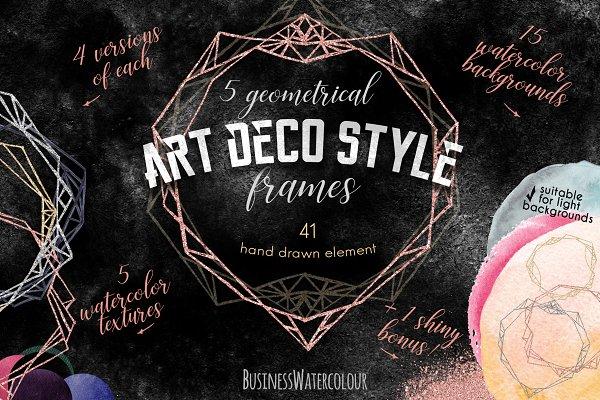 Geometry/Art Deco Style Frames Set