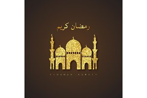 Ramadan Kareem glitter mosque.