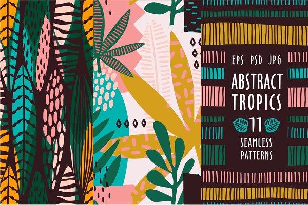 Abstract tropics. 11 patterns