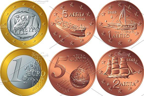 Vector Set Greek Money
