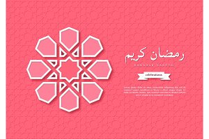 Ramadan Kareem holiday background. Paper cut style, design for Muslim festival, islamic traditional pattern. Vector illustration.