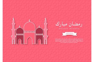 Ramadan Mubarak holiday background.
