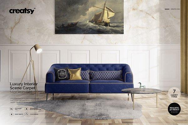 Luxury Interior Carpet Pillow Mocku…