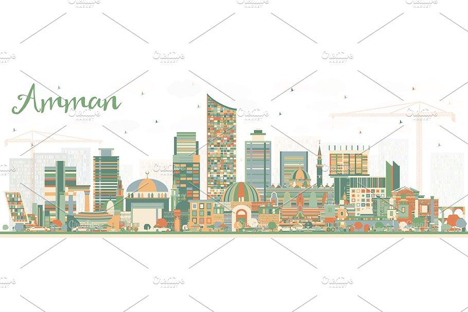 c200ea75d003 Amman Jordan City Skyline ~ Illustrations ~ Creative Market