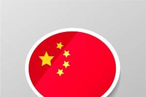 Speech bubble shape with China flag
