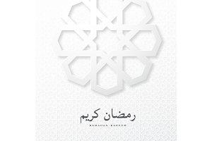 Ramadan Kareem paper graphic.