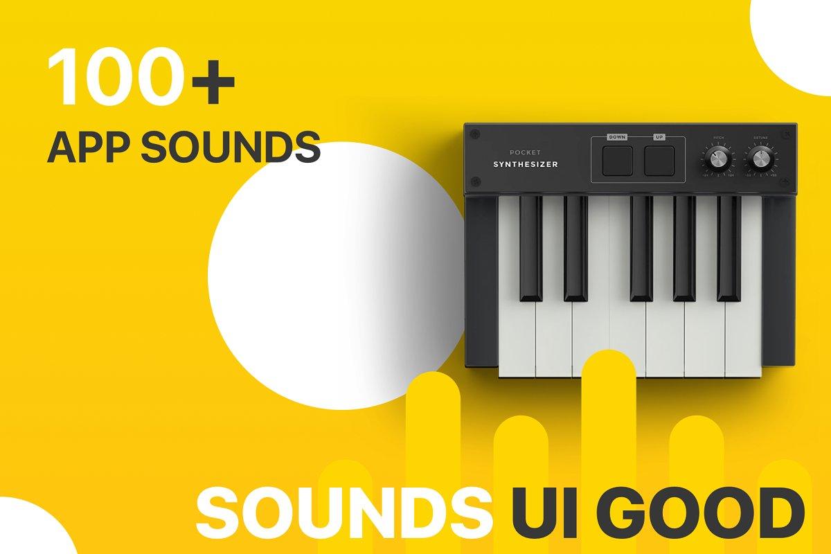 App Sounds - Clicks,Pops,Alerts + ~ Other Design Software Add-Ons
