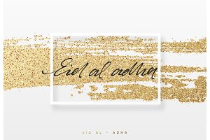Islamic Festival of Sacrifice, Eid-Al-Adha celebration. Greeting card