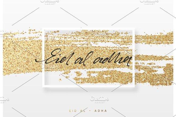 Islamic Festival Of Sacrifice Eid-Al-Adha Celebration Greeting Card