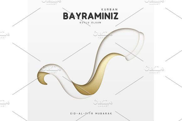 Greeting Card Design Kurban Eid Kutlu Olsun Bayraminiz Eid-Al-Adha Mubarak